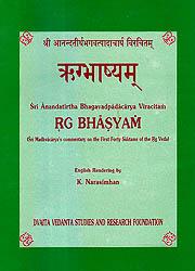 Sri Anandatirtha Bhagavadpadacarya Viracitam Rg Bhasyam (Sri Madhvacarya's Commentary on the first forty Suktams of the Rg Veda) ( Sanskrit Text, Transliteration and English Translation)