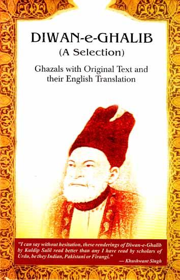Diwan e ghalib a selection ghazals with original text for Diwan e ghalib shayari