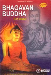 Bhagavan Buddha