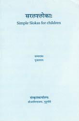 Simple Slokas for Children
