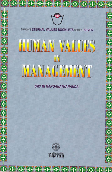 Human Values In Management