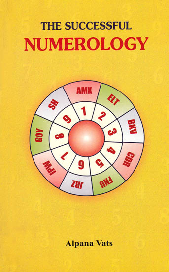 Number 7 astrology in tamil image 2