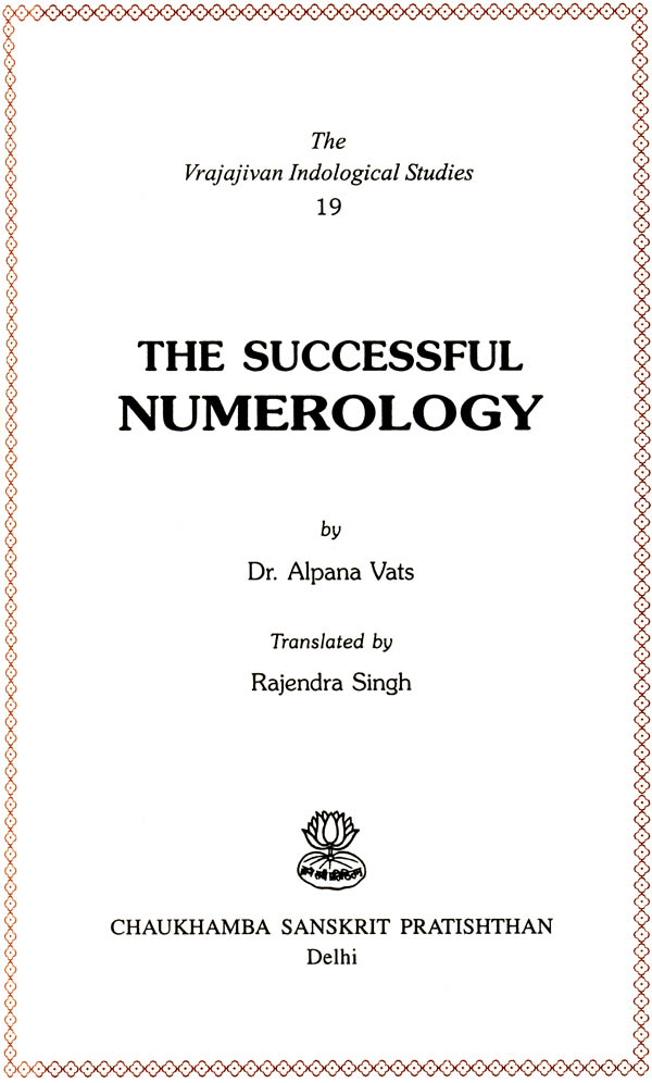 Numerology personal number 6 photo 4
