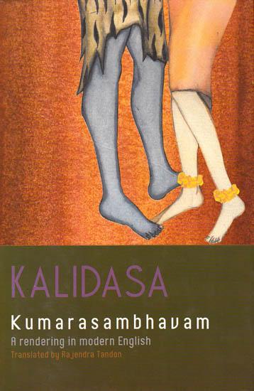 play analysis shakuntala by kalidasa