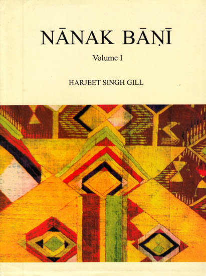 Nanak Bani (In Two Volumes)