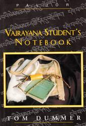 Vajrayana Student's Note Book