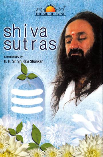 Shiva sutras by swami sukhabodhananda