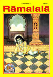 Ramalala- Rama as a Child (Picture Book)