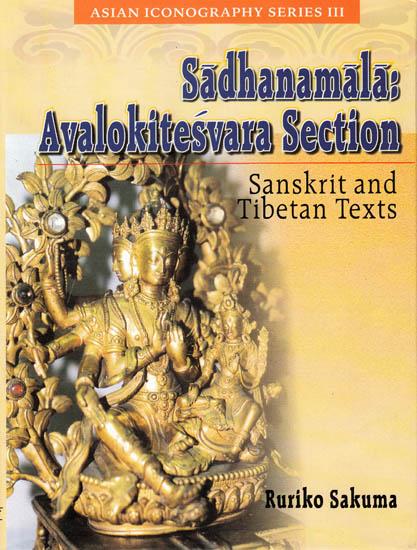 Sadhanamala: Avalokitesvara Section