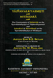 Yajnavalkya Smrti with Many Sanskrit Commentaries (A Heavy Book)