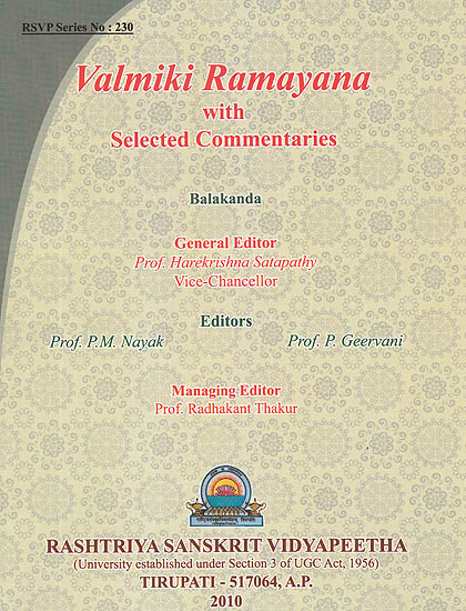 Valmiki Ramayana: Balakanda (With Sanskrit Text, Roman Transliteration, Word-to-Word Meaning and English Translation)