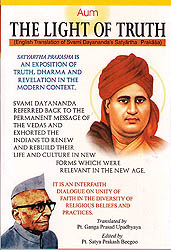 The Light of Truth - Swami Dayananda's Satyartha Prakasha (With Sanskrit Text, Transliteration and English Translation)