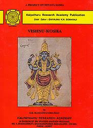 Vishnu-Kosha (A Rare Book)