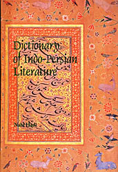 Dictionary of Indo-Persian Literature