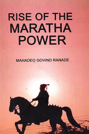 maratha power india Kanhoji angre's name struck the terror in the hearts of all the european trading companies which were active in india in the 17th and 18th centuries.