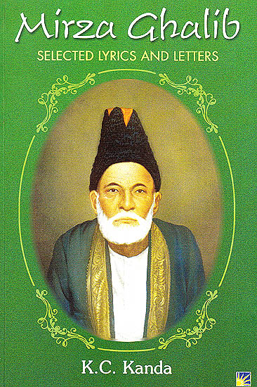 mirza ghalibs prose essay Step 2: reading the mirza ghalibs prose harvard case study: to have a complete understanding of the case, one should focus on case reading it is said that case should be read two times.