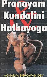 Pranayam Kundalini Hathayoga