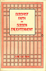 Buddhist Faith and Sudden Enlightenemnt