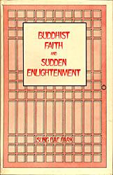 Buddhist Faith and Sudden Enlightenemnt