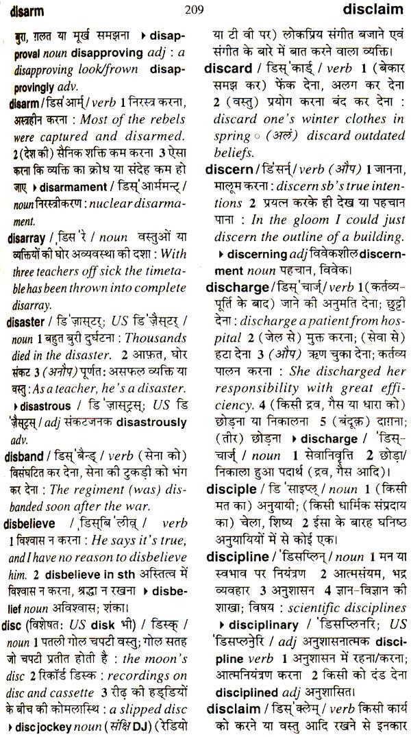 oxford dictionary of the english language pdf