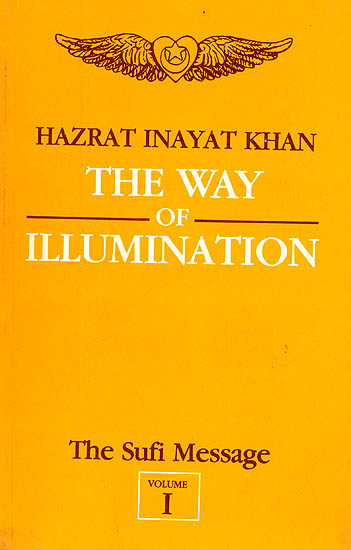 an analysis of sufi movement founded by hazrat khan 2012: a comparison of dead poets society and looking for alibrandi an essay an analysis of blanche du bois an analysis of sufi movement founded by hazrat khan on.