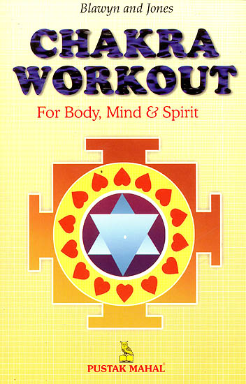 exercise the mind body and soul essay Introducing the mind, body and soul connection into your daily routine will help you achieve a balanced lifestyle do i regularly exercise my mind.
