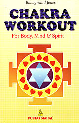 Chakra Workout (For Body Mind and Spirit)