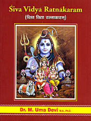 Siva Vidya Ratnakaram (Includes a Detailed Description of Each and Every One of the Thousand Names of Lord Shiva)