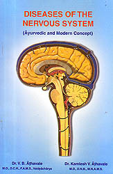 Diseases Of The Nervous System (Ayurvedic and Modern Concept)