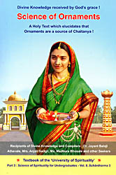 Science of Ornaments: A Holy Text Which Elucidates That Ornaments are a Source of Chaitanya