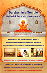 Darshan in a Temple (Method and the Underlying Science)