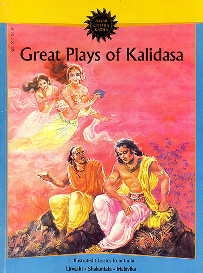 a comparison of kings in the odyssey by homer and sakuntala by kalidasa