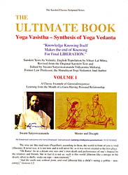 The Ultimate Book (Yoga Vasistha- Synthesis of Yoga Vedanta)(Set of 2 Volumes)