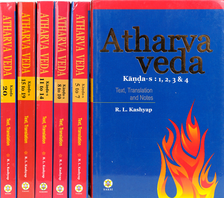 plastic essay in sanskrit