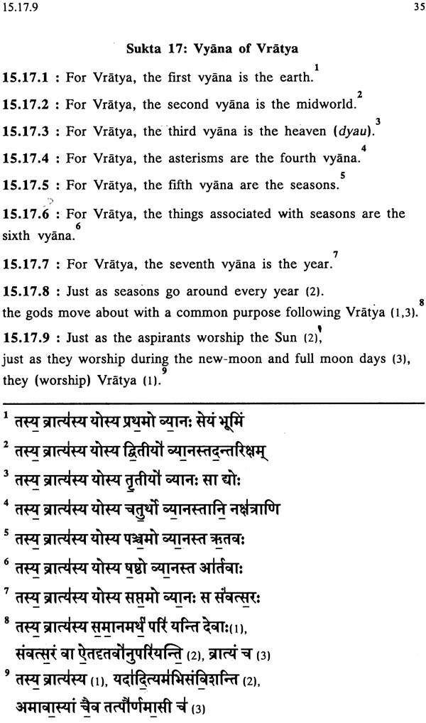 Atharva Veda (Sanskrit Text, English Translation and Explanaotry ...