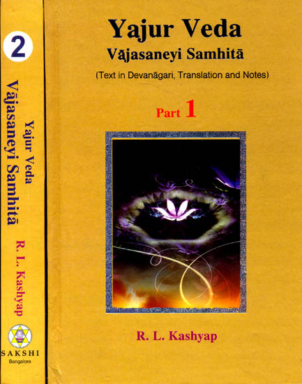 Yajur veda: vajasaneyi samhita (sanskrit text, english translation and