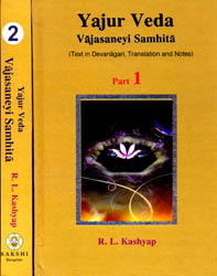 Yajur Veda: Vajasaneyi Samhita (Sanskrit Text, English Translation and Explanatory Notes) (Set of 2 Volumes)