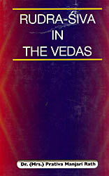 Rudra-Siva in The Vedas