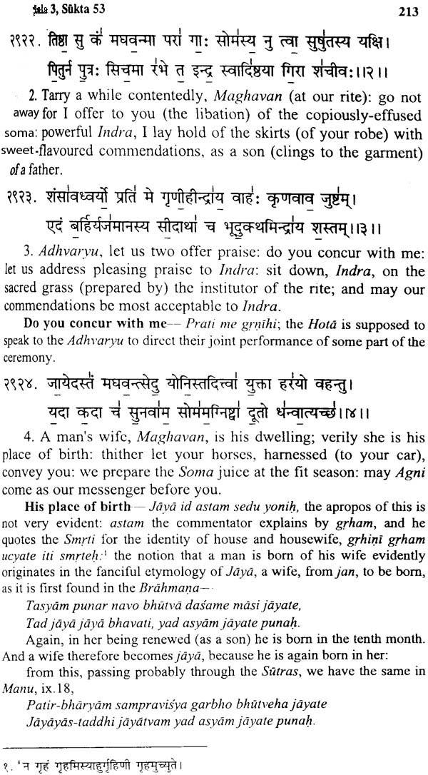 Sanskrit Of The Vedas Vs Modern Sanskrit: The Four Vedas: Rgveda, Samaveda, Yajurveda, Atharvaveda