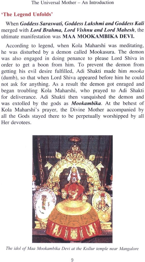 Devi S Grace Maa Mookambika Devi The Unbelievable