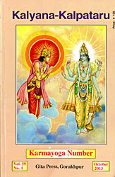 Karmayoga Number: Special Issue of Magazine Kalyana-Kalpataru