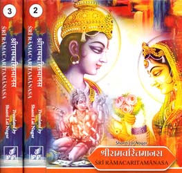 Sri Ramacaritamanasa (Profusely Illustrated with Paintings and Images of Sculptures) (Set of Three Volumes) (Sanskrit and Hindi Text with Transliteration and English Translation)