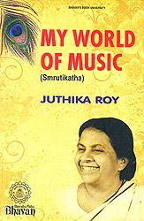 My World of Music (Smrutikatha)