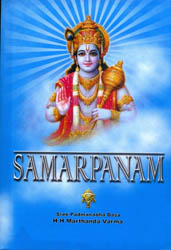 Samparpanam: Sri Vishnu Sahasranama Stotram (Incorporating Views of the Advaita and Vishishtadvaita)