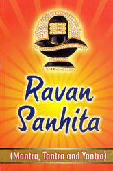 Ravan Sanhita (Mantra, Tantra and Yantra)