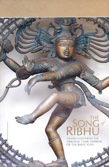 Ribhu gita sanskrit