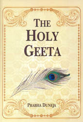 The Holy Geeta: Srimad Bhagwad Geeta (Sanskrit and Romanized Text with English Translation)