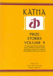 Katha Prize Stories 9 (The Best Short Fiction Published During 1998-99 in Sixteen Indian Languages, Chosen by a Panel of Distinguished Writers and Scholars)