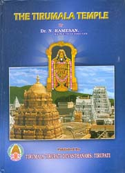 The Tirumala Temple