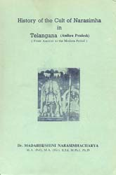 History of the Cult of Narasimha (Andhra Pradesh) : From Ancient to the Modern Period (An Old and Rare Book)